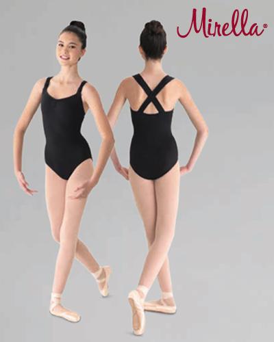 Tanečné oblečenie Dospelí Baletné oblečenie  MIRELLA ROUCHED STRAP LEOTARD